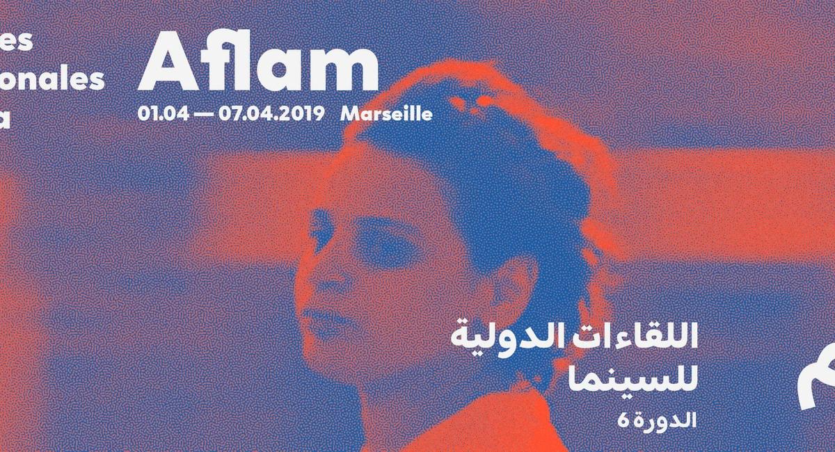rencontres internationales des cinémas arabes marseille)